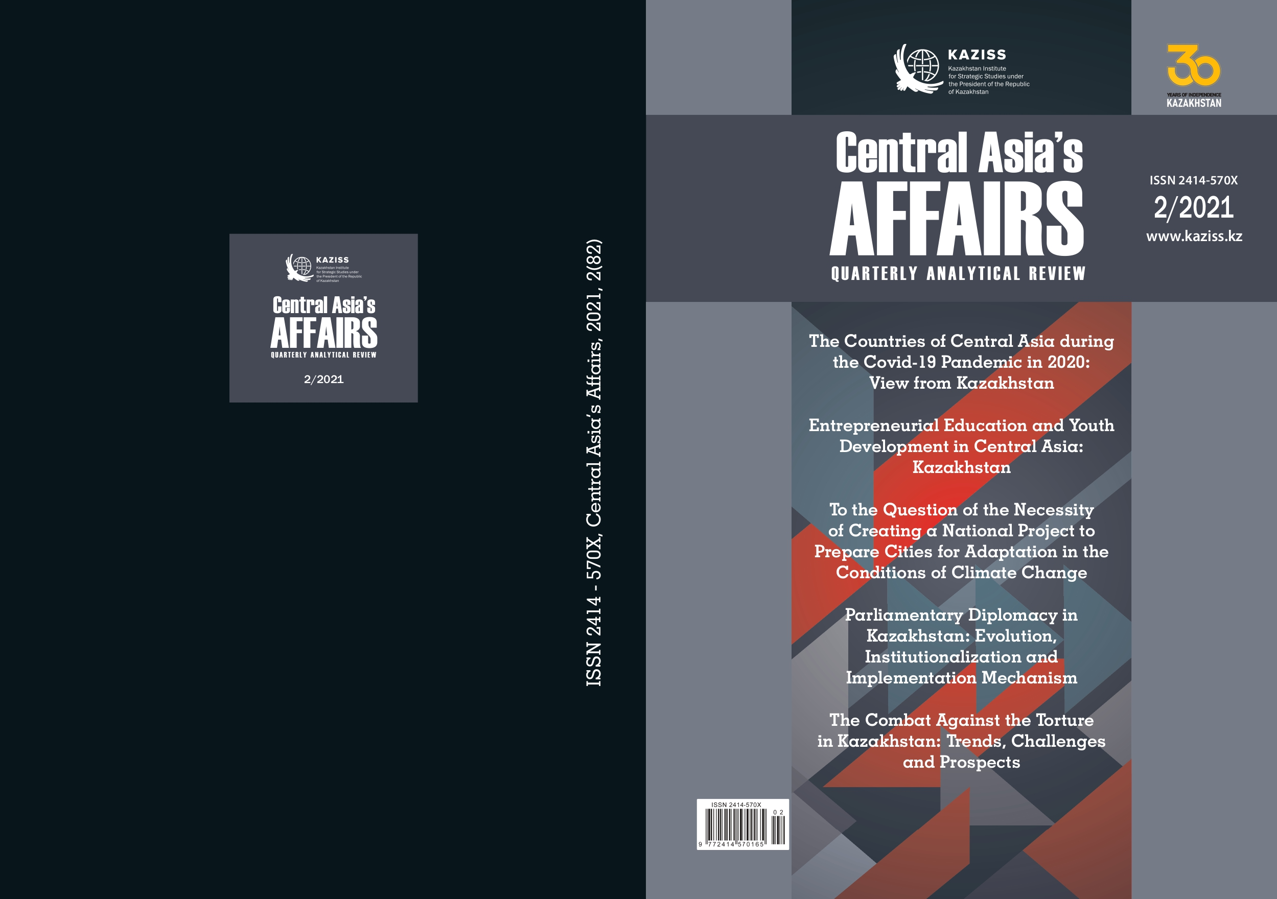 Central Asia's Affairs 2/2021